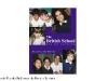 brit_school